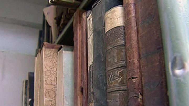 «Судьбы книг» (архив)