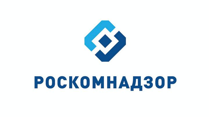 Роскомнадзор: Twitter злостно нарушает законы РФ