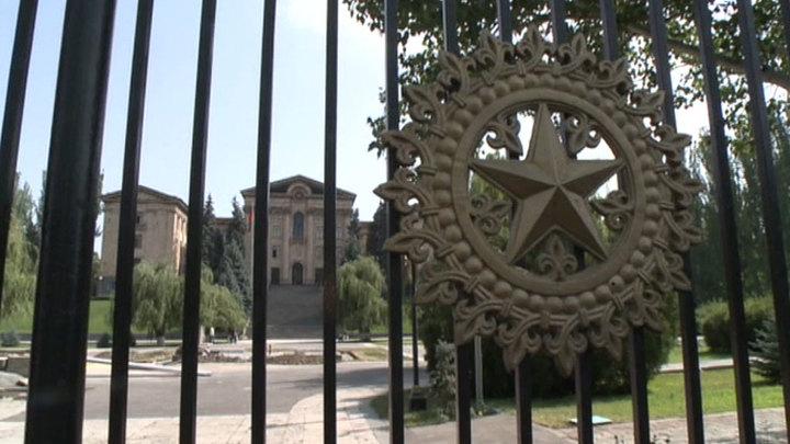 Совет парламента Армении соберётся на заседание сегодня утром