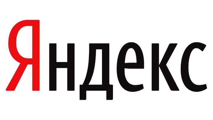 """В утечке паролей от почты """"Яндекса"""" специалисты винят фишинг и вирусы"""