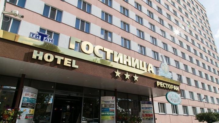 В России разработают единый стандарт all inclusive