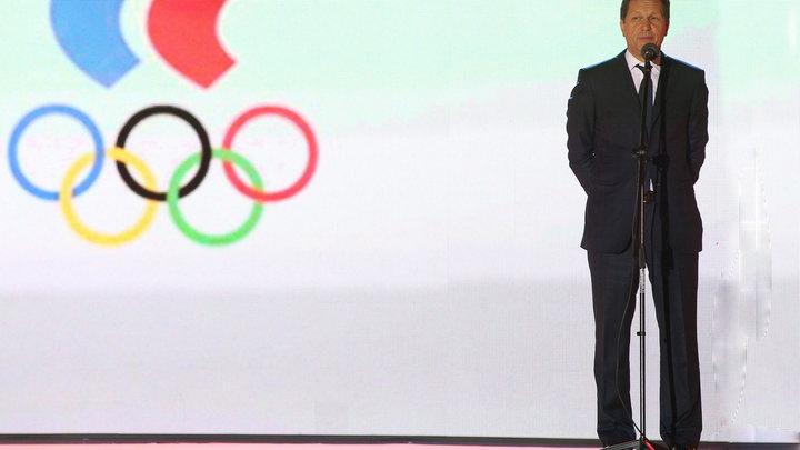 Бал олимпийцев пройдет 1 декабря