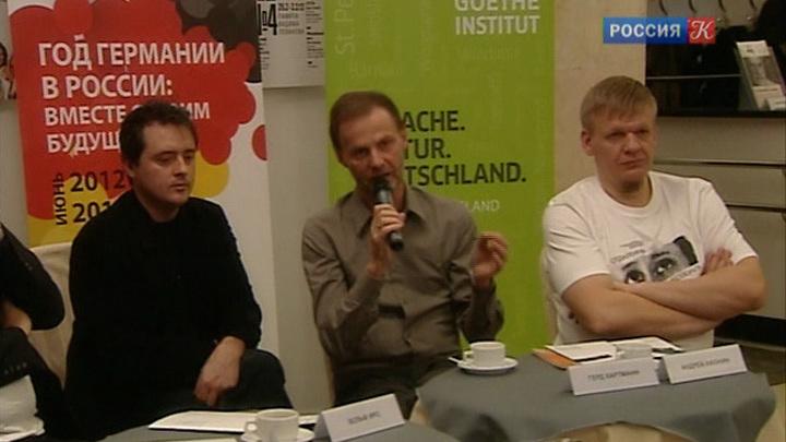 Особая премьера в «Центре драматургии и режиссуры Алексея Казанцева и Михаила Рощина»