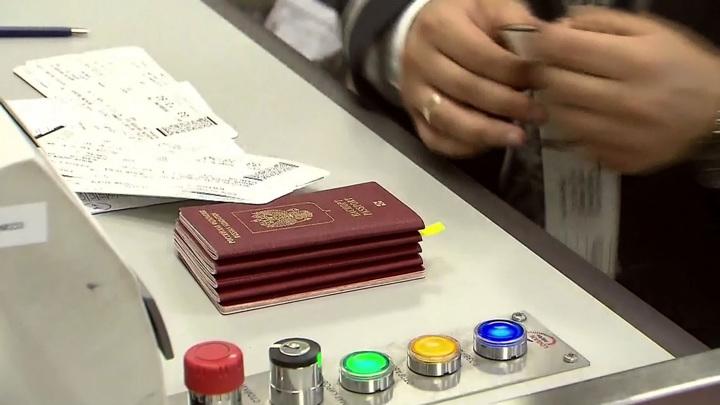 У должников начнут изымать загранпаспорта