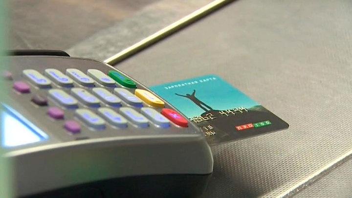 Российские банки заняли 10% глобального рынка карточных платежей