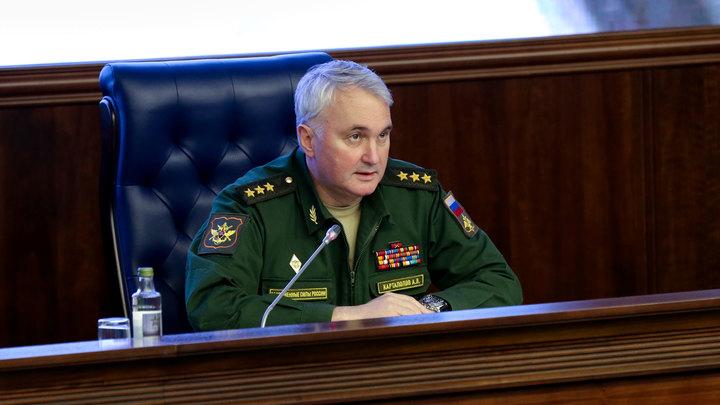 Украина заподозрила замглавы Минобороны России в преступлениях