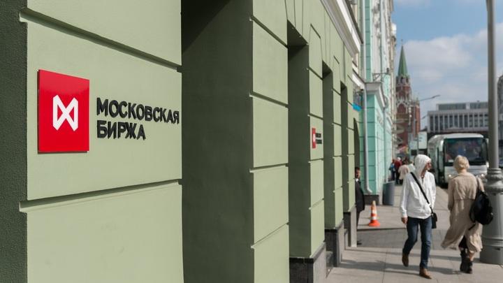 Индекс Мосбиржи обновил рекорд при поддержке дорожающего рубля