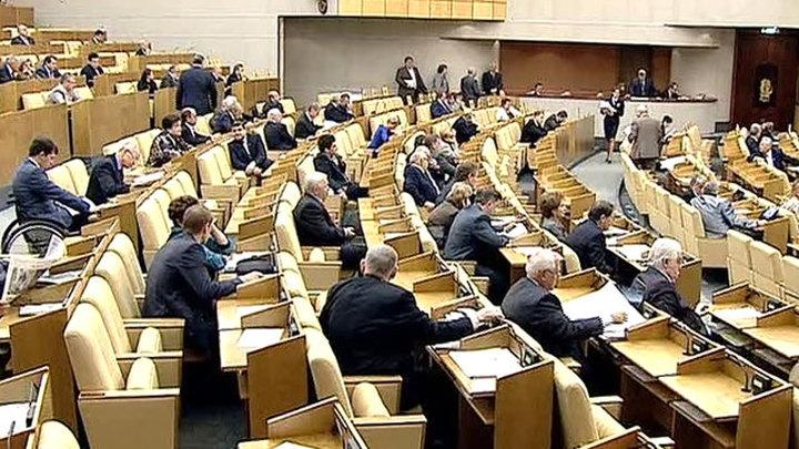 В Думу внесены поправки в закон о политических партиях