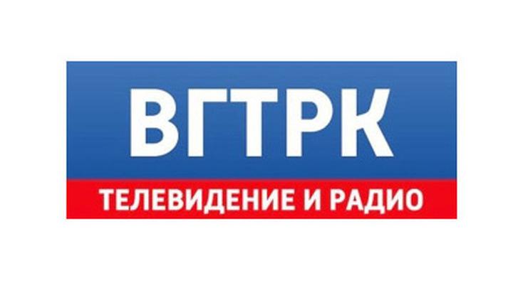 Президент России поздравил ВГТРК с 25-летним юбилеем