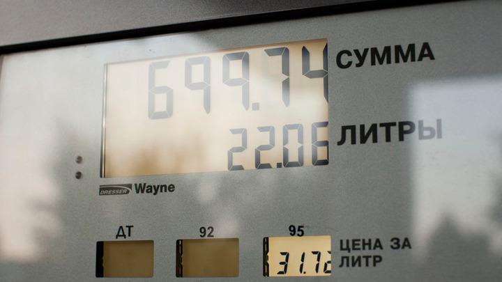 ФАС начала проверку нефтетрейдеров из-за роста цены бензина