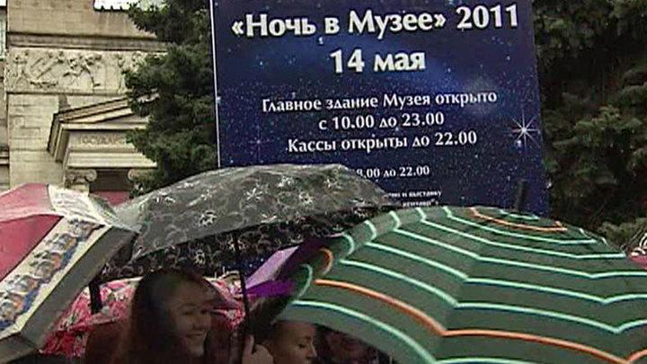 Сотни тысяч человек в Москве минувшую ночь провели в музеях