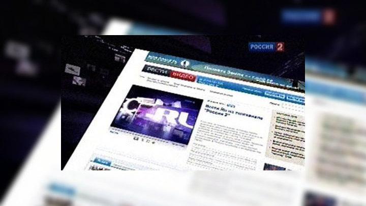 Самые цитируемые в Рунете: Вести.Ru - на четвертом месте