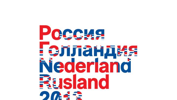 Неделя Нидерландов на телеканале «Россия К»