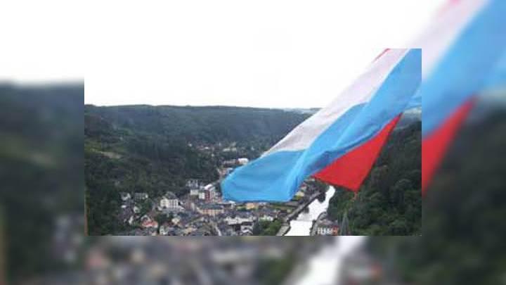 Люксембург ратифицировал изменение налогового соглашения с Россией