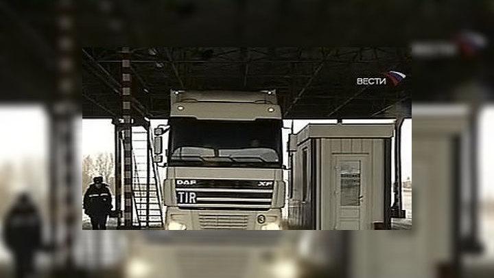 Иностранным грузовикам запрещено выезжать из России с неоплаченными штрафами