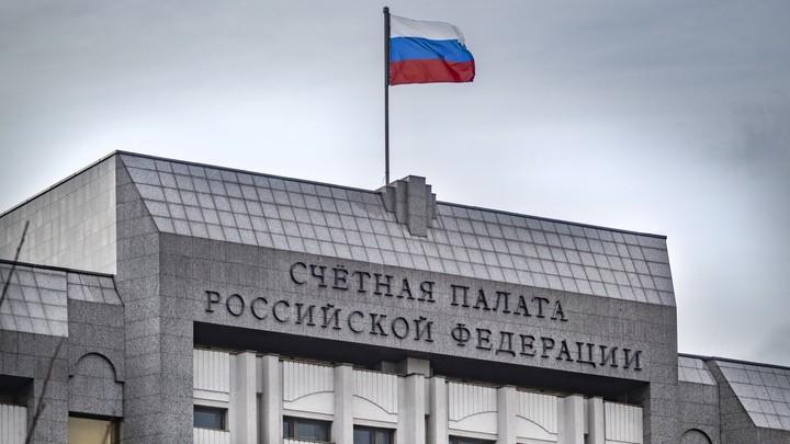 Госдолг России впервые превысил 20 триллионов рублей