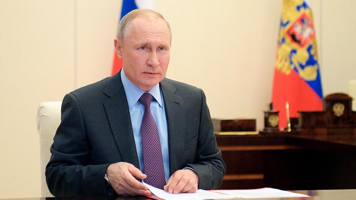 На совещании СБ РФ обсудили стратегическую стабильность