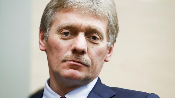 Песков: Пашинян не просил помощи у Путина