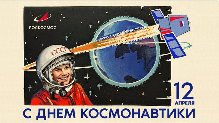 Московские парки проведут различные мероприятия ко Дню космонавтики