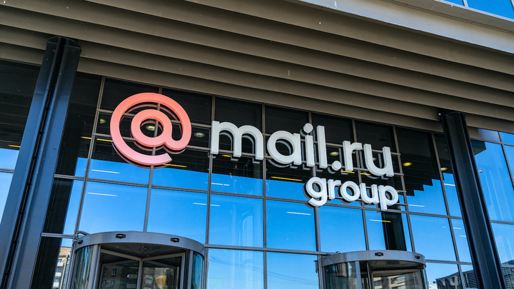 Mail.Ru оштрафовали на 4 миллиона рублей