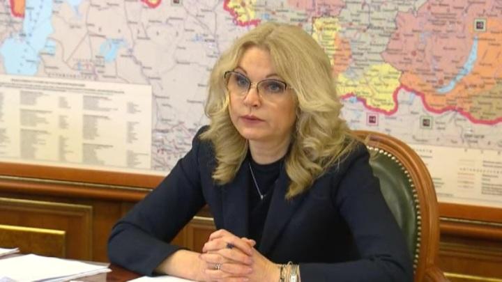 В попечительский совет Пушкинского музея вошла Татьяна Голикова