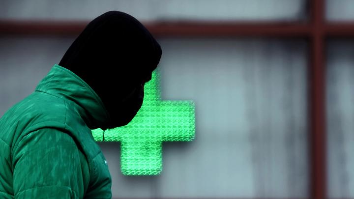 В Самаре люди с ограниченными возможностями не могли попасть в аптеку