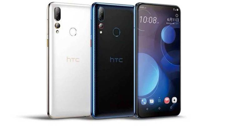 HTC попробует доказать, что не разучилась делать смартфоны