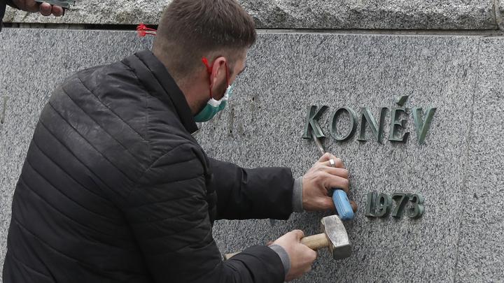 В Праге снесли пьедестал памятника маршалу Коневу