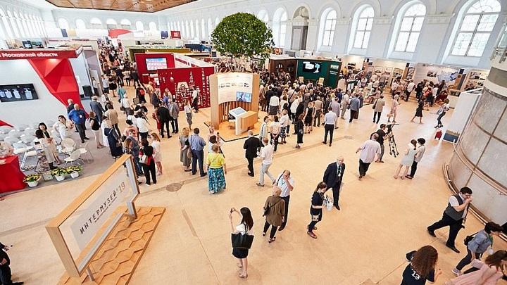 Фестиваль «Интермузей-2020» объединит онлайн более 360 музеев