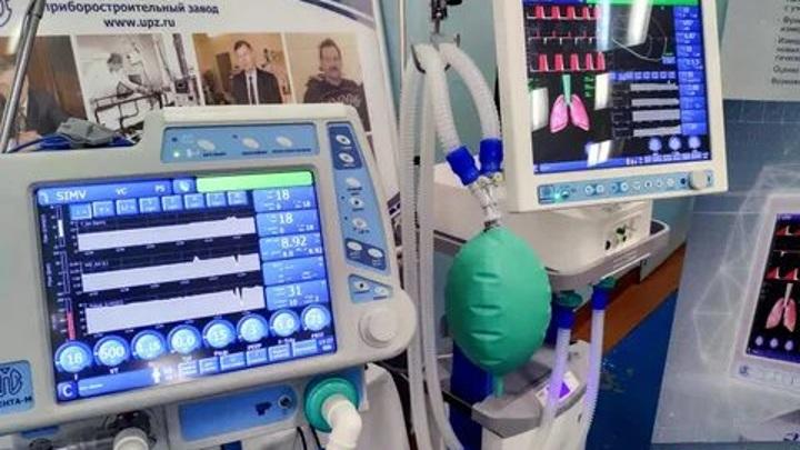 ФРГ направит в Португалию медиков, койки и аппараты ИВЛ для больных COVID-19