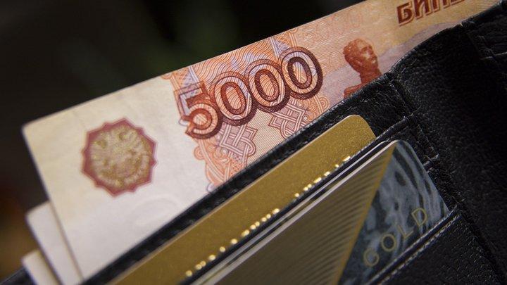 Россияне рекордно сократили расходы за полгода