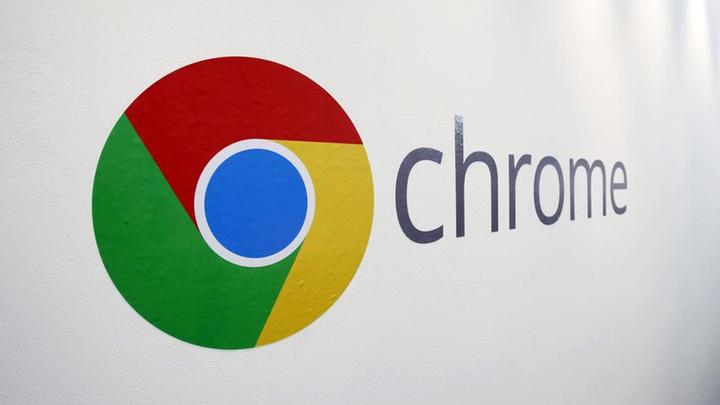 Браузер Chrome пережил самую масштабную вредоносную кампанию