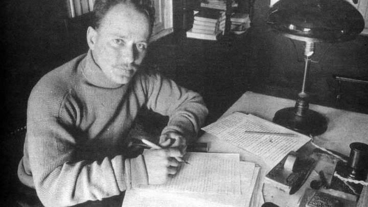 Михаил Шолохов. 115 лет со дня рождения