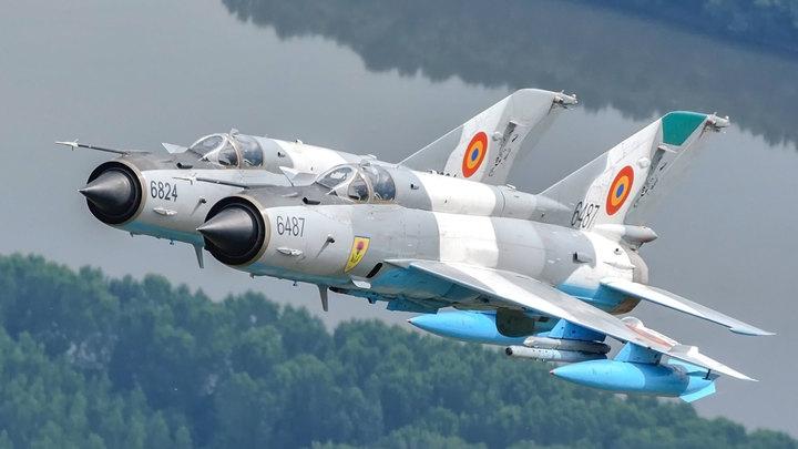 Пилот разбившегося МиГ-21 успел катапультироваться