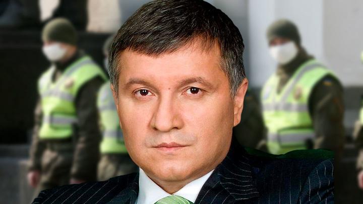 МВД Украины: Авакова отправили в отставку по просьбе Зеленского