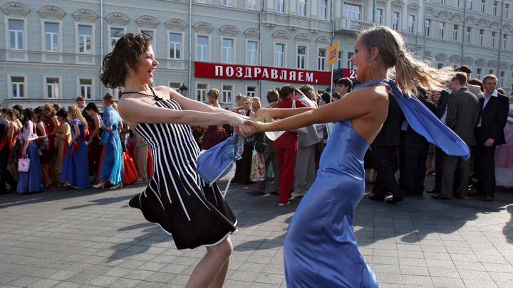 Мэр рассказал, где пройдут выпускные в Москве
