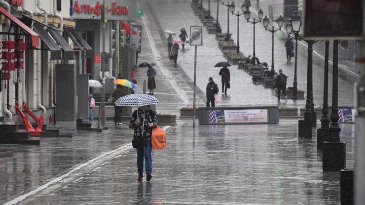 В Москву придут ливни и штормовой ветер
