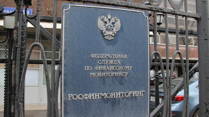 Законопроект: российские банки должны сообщать о запросах США и ЕС