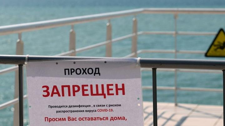 Ограничения на Кубани: на курорты обрушился шквал запросов по отмене туров