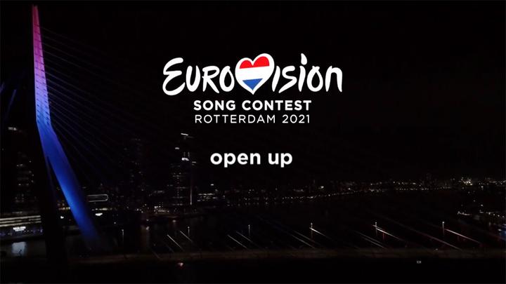"""Организаторы """"Евровидения"""" назвали новое правило конкурса"""