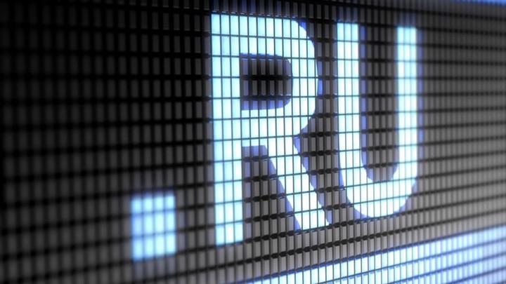 День Рунета: в Сети сидят более трех четвертей россиян