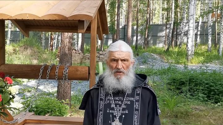 Сергий прекратил голодовку, которую его адвокат назвала постом