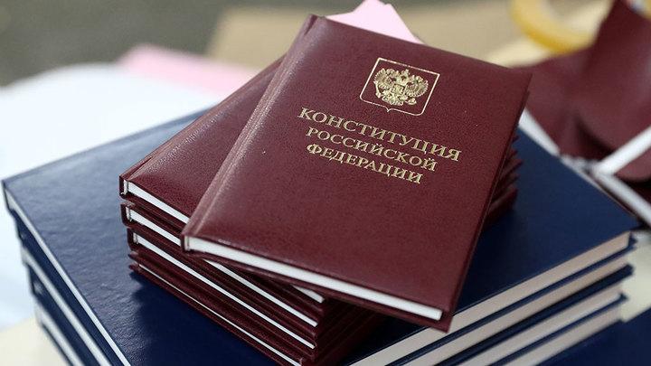 С 1 июля гражданам, впервые получающим российский паспорт, будут вручать экземпляр Конституции
