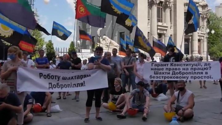 На Украине шахтеры и врачи ждут выплат миллиардной задолженности
