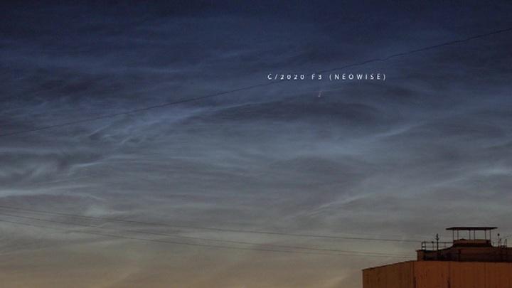 Комета NEOWISE две недели будет отчетливо видна с Земли