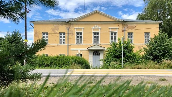 Путевой дворец Екатерины II в Городне