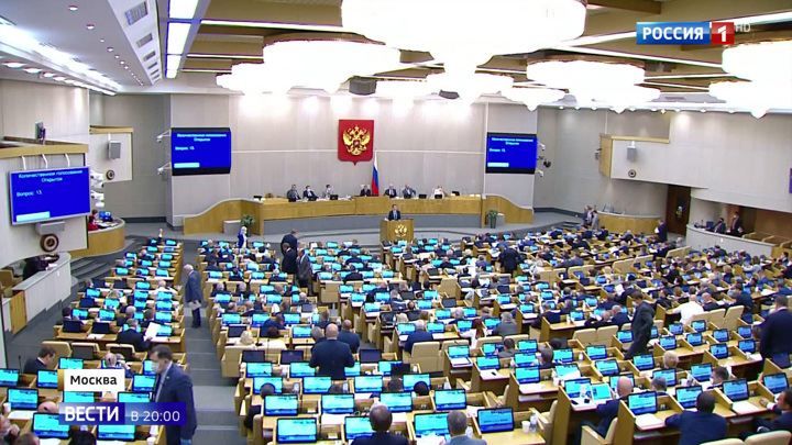 Госдума единогласно признала отчуждение части РФ экстремизмом