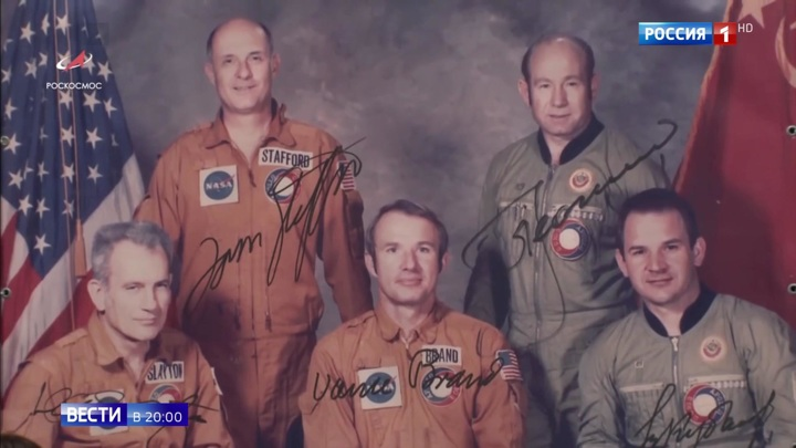 45 лет первому космическому рукопожатию: встречу на Эльбе сменила встреча над Эльбой