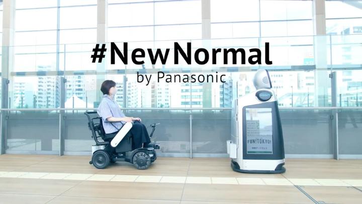В Токио тестируют роботизированный сервис перевозки пассажиров