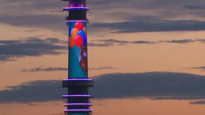 Российские телебашни включат праздничную подсветку в честь Дня всех влюбленных